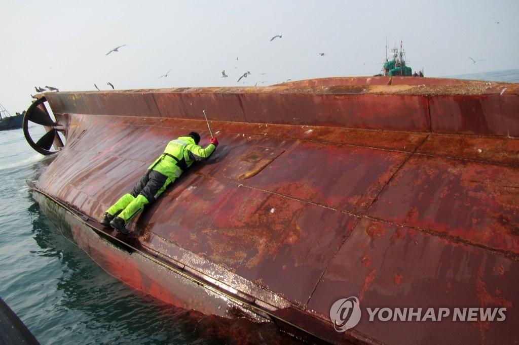 一中国渔船在韩海域倾覆