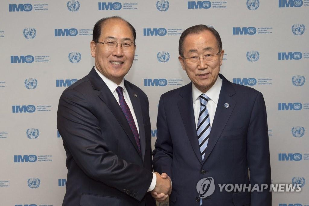 联合国秘书长会见国际海事组织秘书长