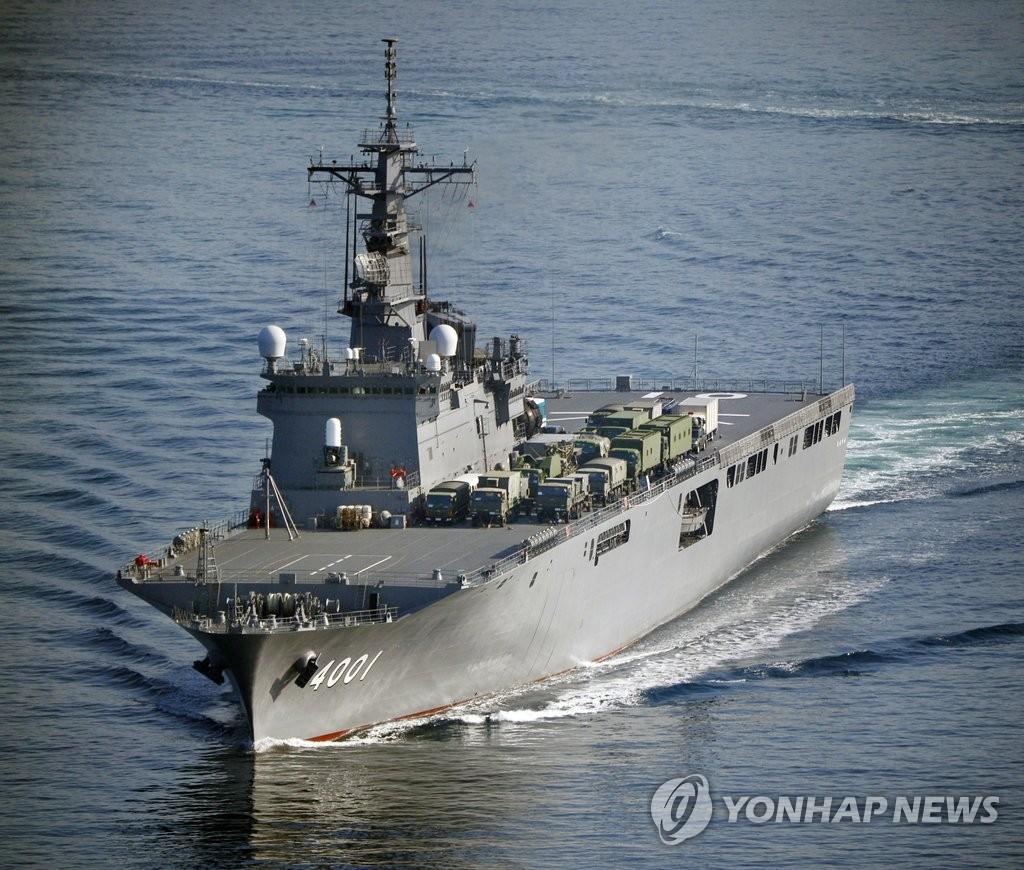 日本做拦截朝鲜导弹的准备