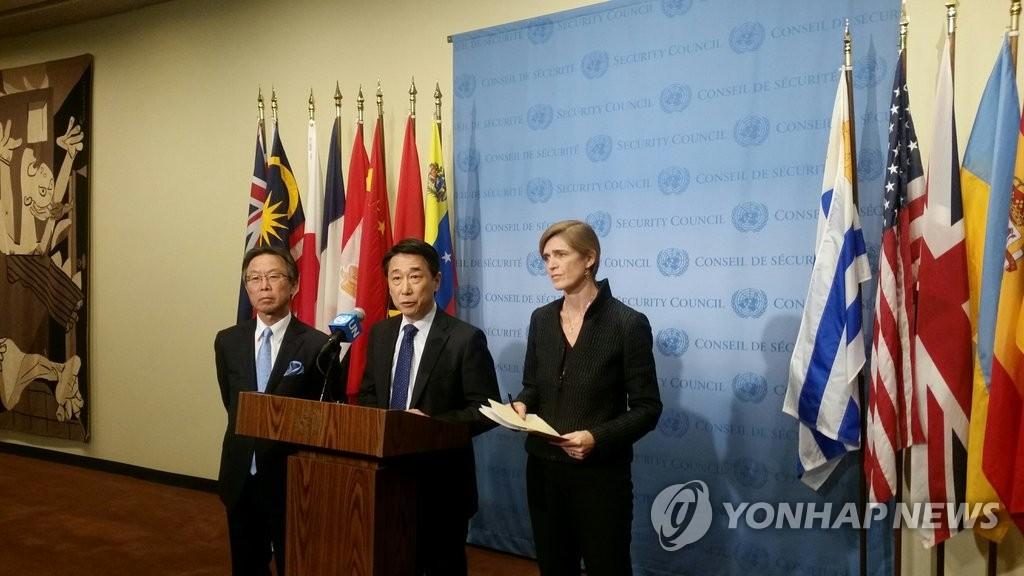 联合国安理会或明日通过对朝制裁新决议