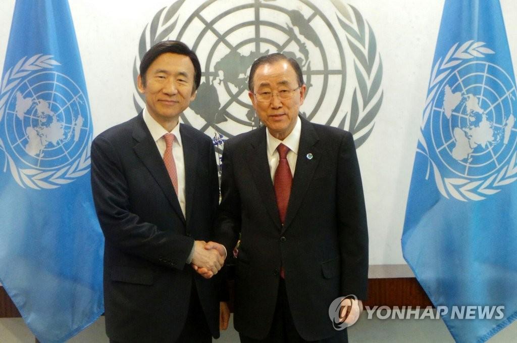 韩外长赴美与联合国秘书长会面