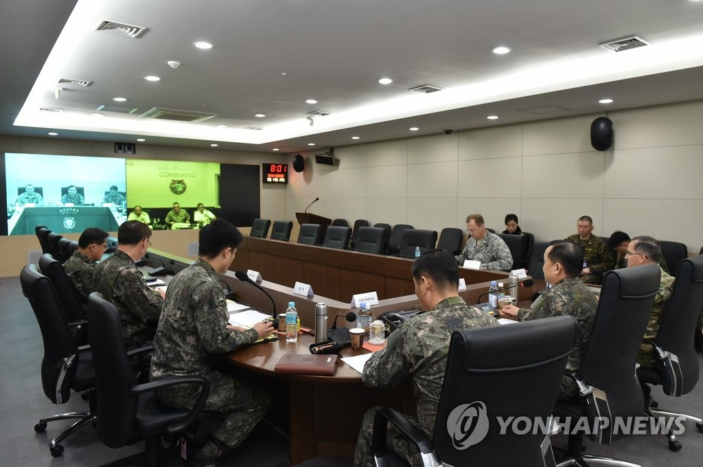 韩美日三军参谋长举行视频会议