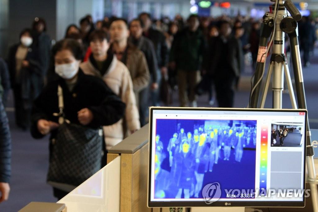 韩收治寨卡感染者医院:患者已进入痊愈阶段
