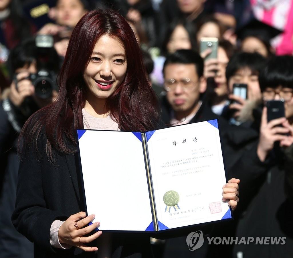 朴信惠出席大学毕业典礼