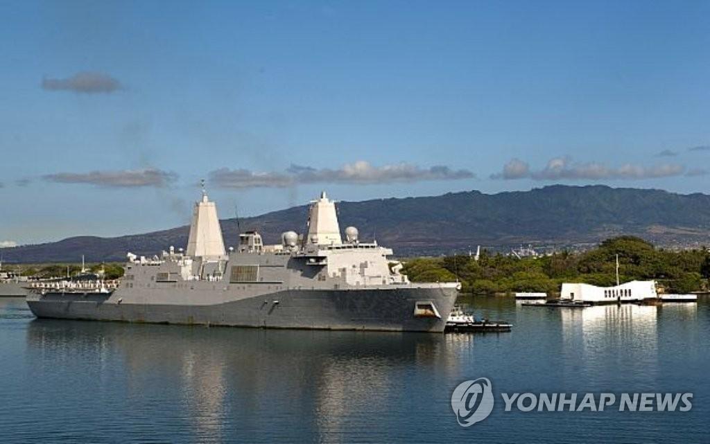 """美登陆舰""""新奥尔良号""""将参加韩美联合登陆演习"""