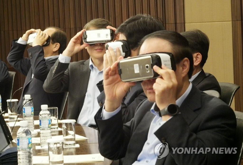体验Gear VR