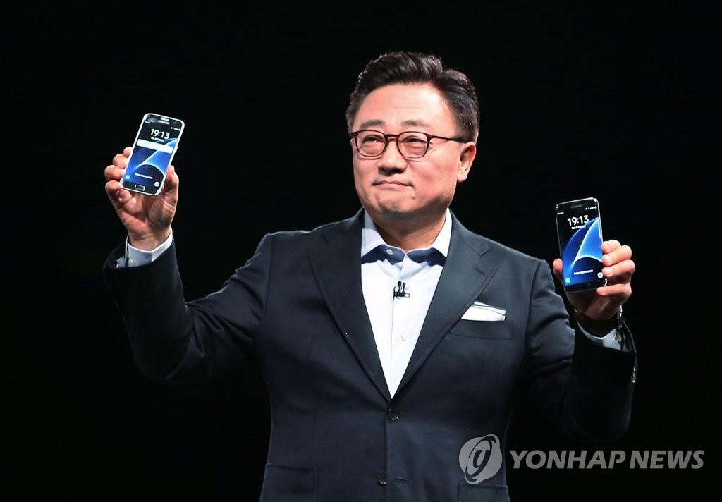 三星新旗舰Galaxy S7亮相MWC