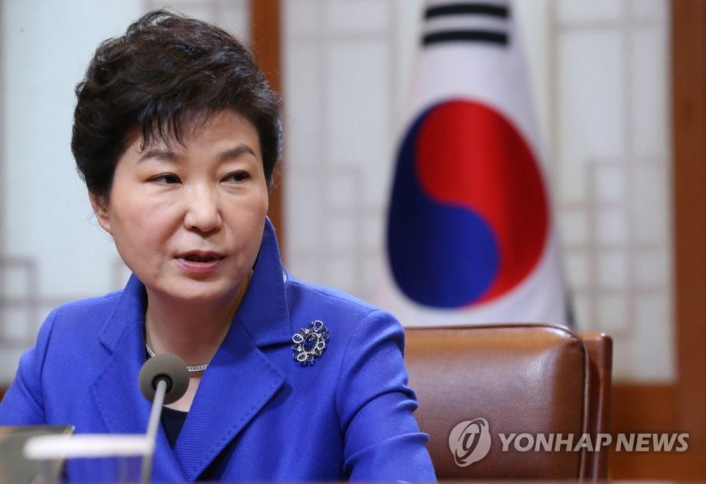 朴槿惠主持召开首席秘书会议