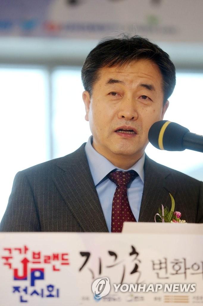 韩联社携手VANK举办国家品牌力(UP)展览