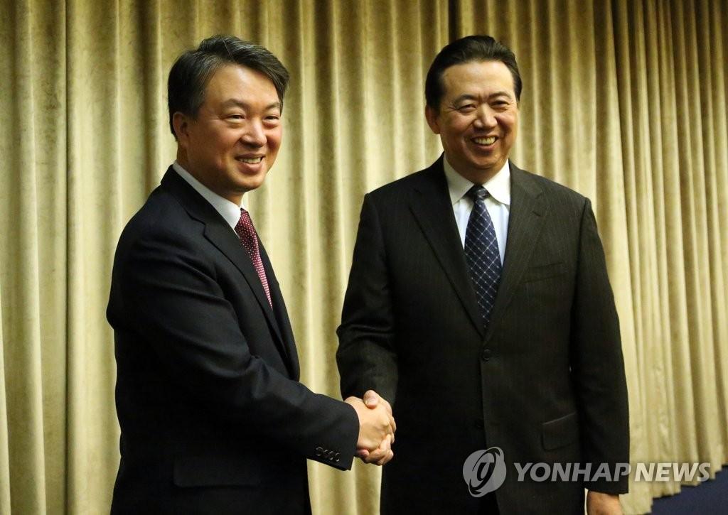 首次韩中能源对话在首尔举行 - 16