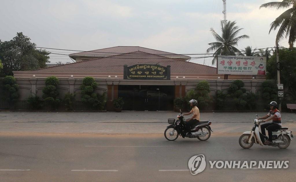 """柬埔寨朝鲜餐厅""""无人问津"""""""