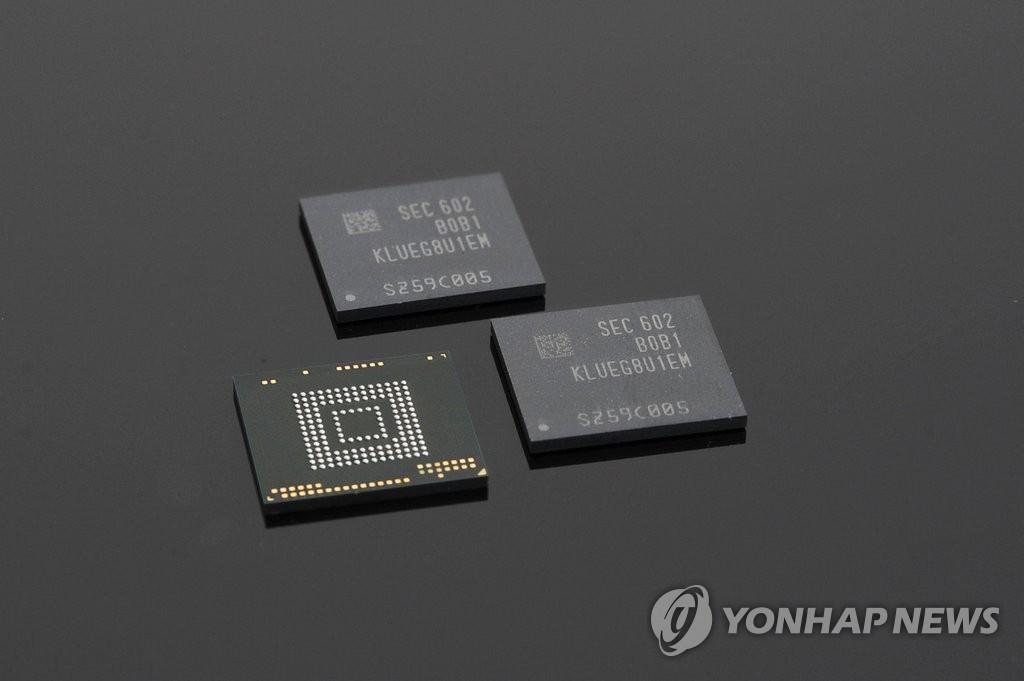 三星电子推出业界首款256GB存储芯片