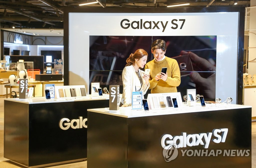 三星旗舰手机Galaxy S7系列即将在韩上市