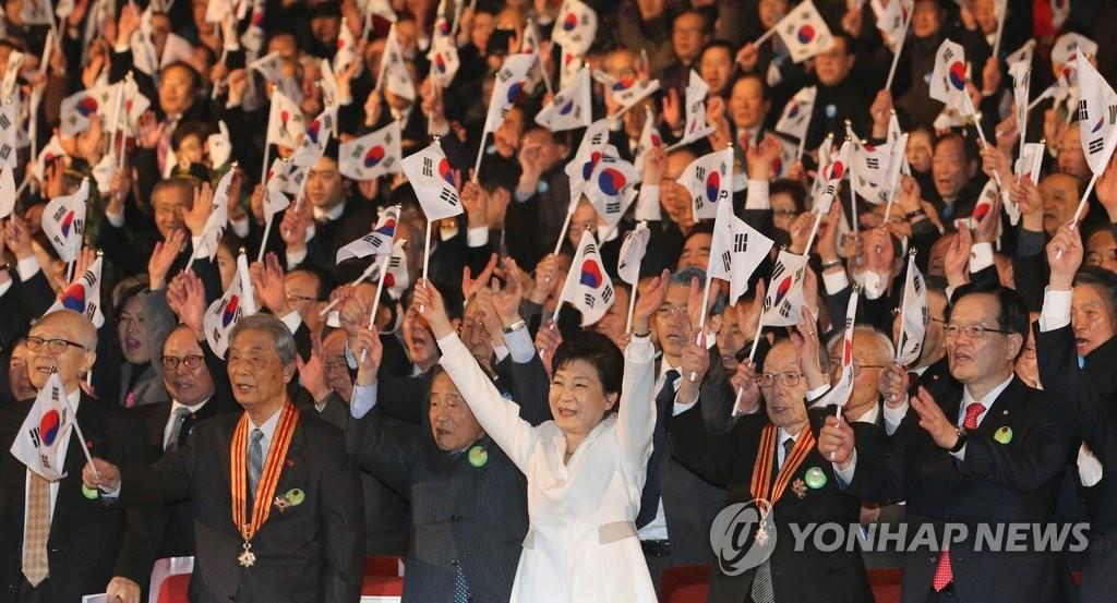 详讯:朴槿惠表示朝若不弃核韩将继续施压