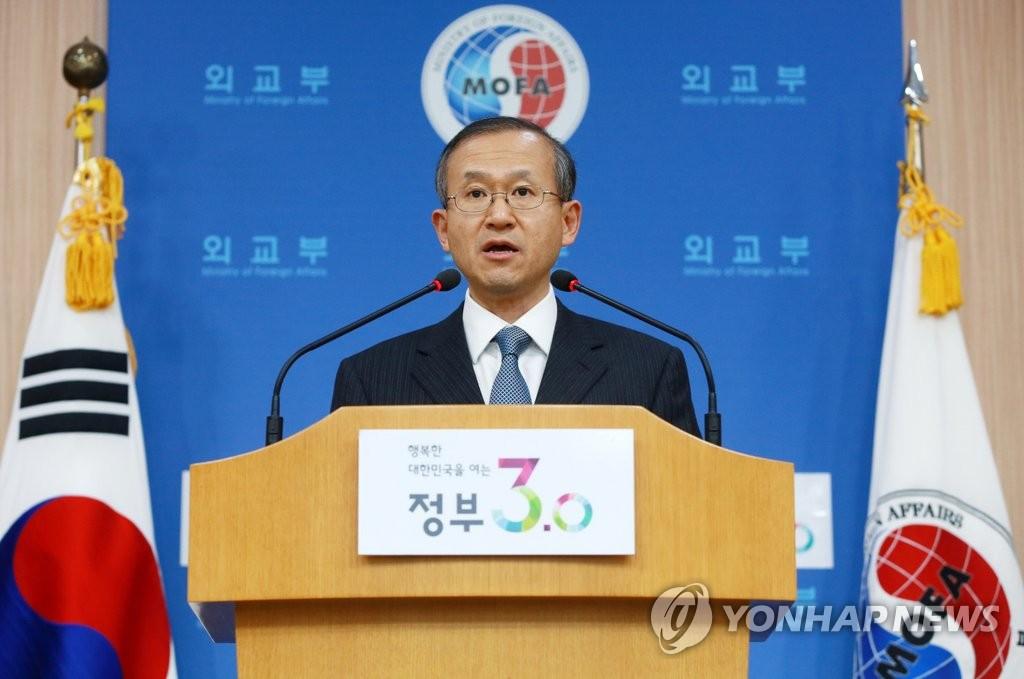 韩哥举行副外长级会议商讨朝核问题 - 8