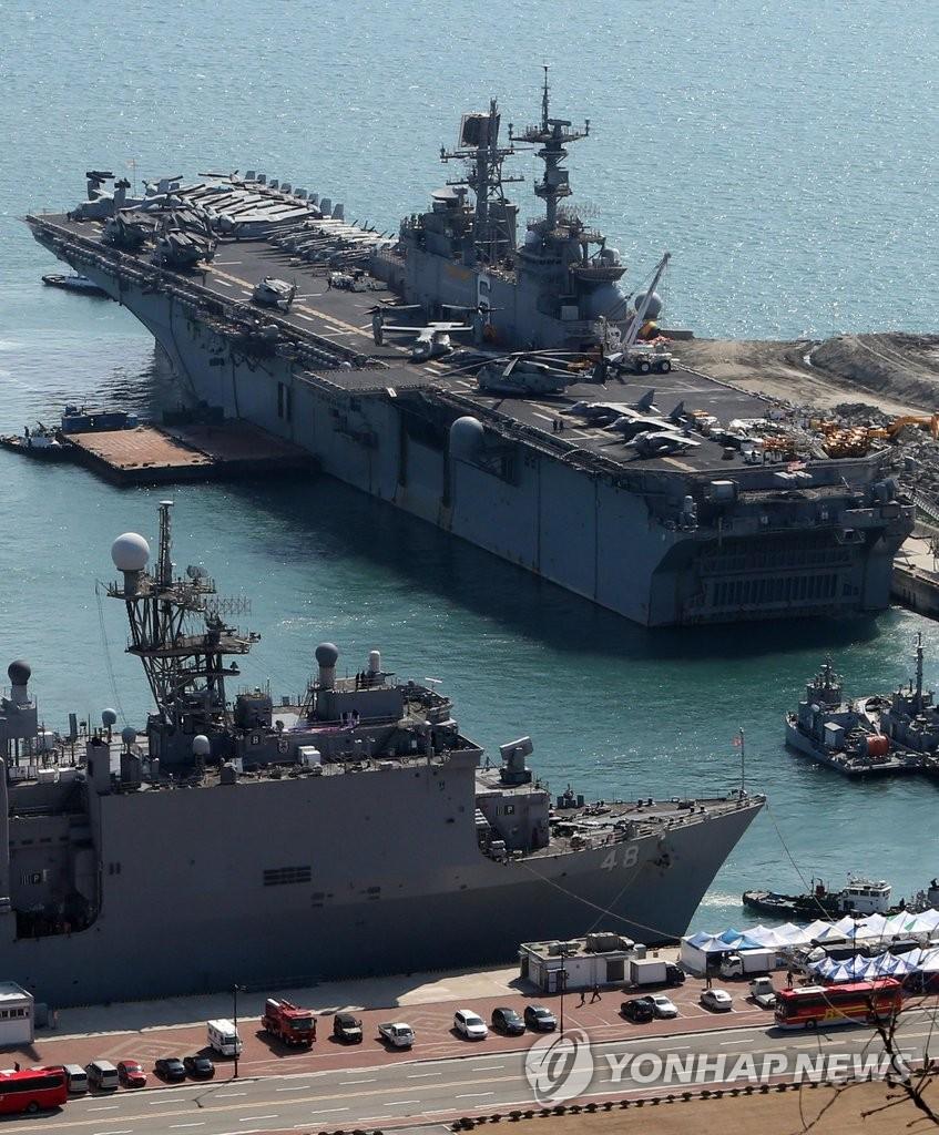 美国两栖攻击舰抵韩将参加韩美联合军演