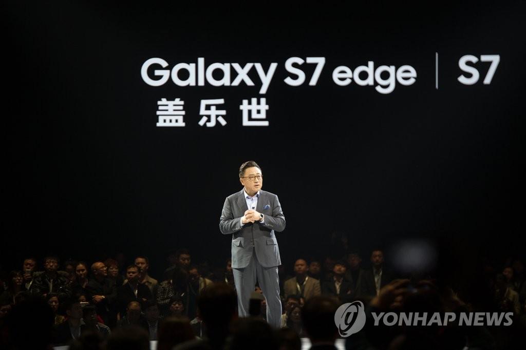 三星S7和S7 Edge中国发布会