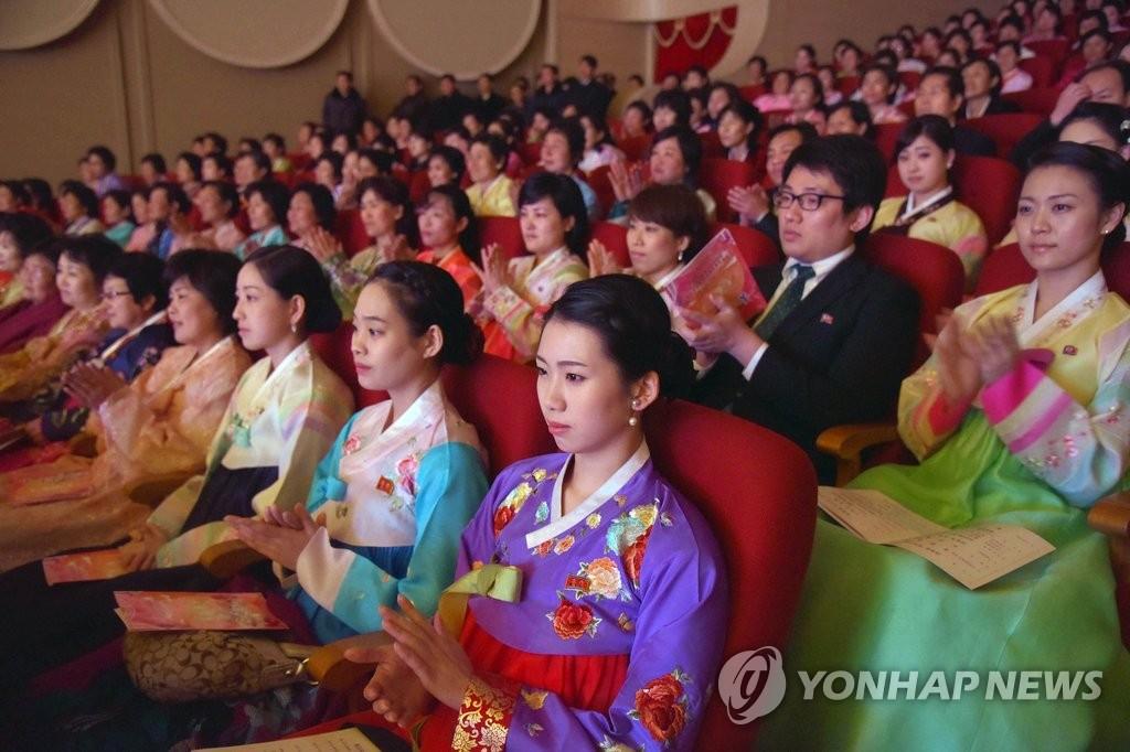 """朝鲜庆""""三八""""国际妇女节"""