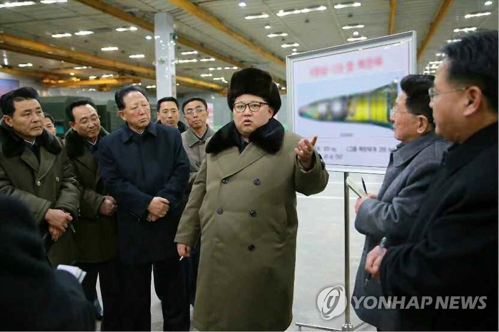 """韩政府:""""朝芦洞导弹可搭载核弹头""""报道需核实"""