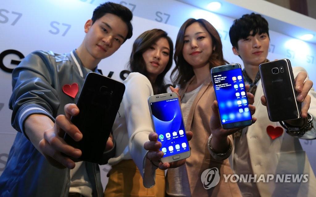 三星Galaxy S7韩国国内上市