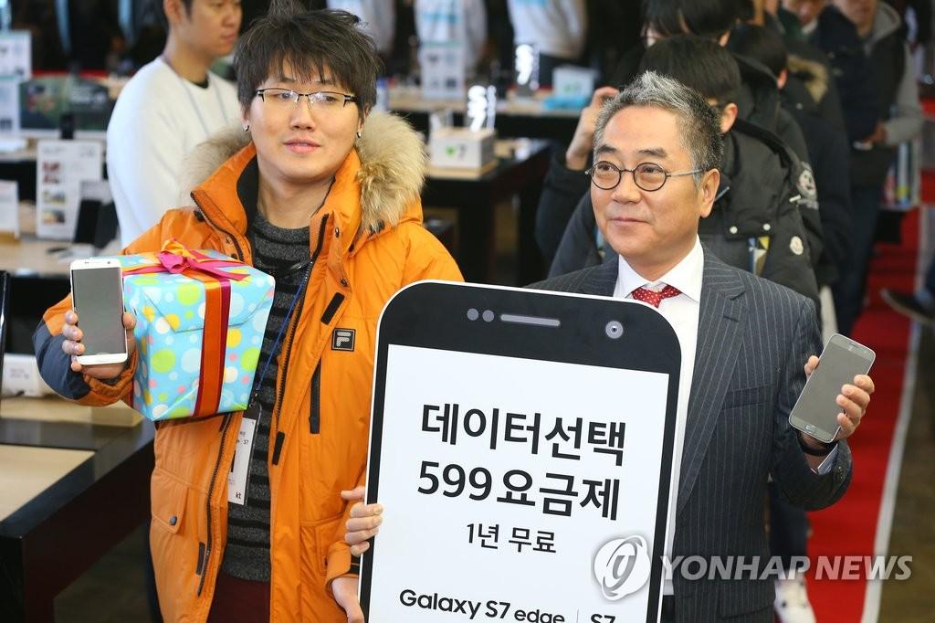 三星Galaxy S7系列正式在韩发售