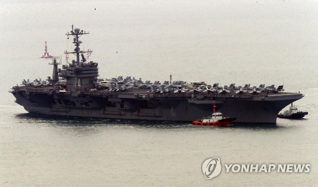美核航母抵韩