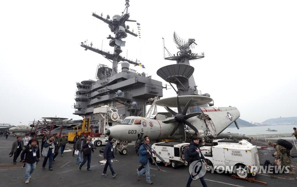 """美""""斯坦尼斯号""""核航母抵韩"""