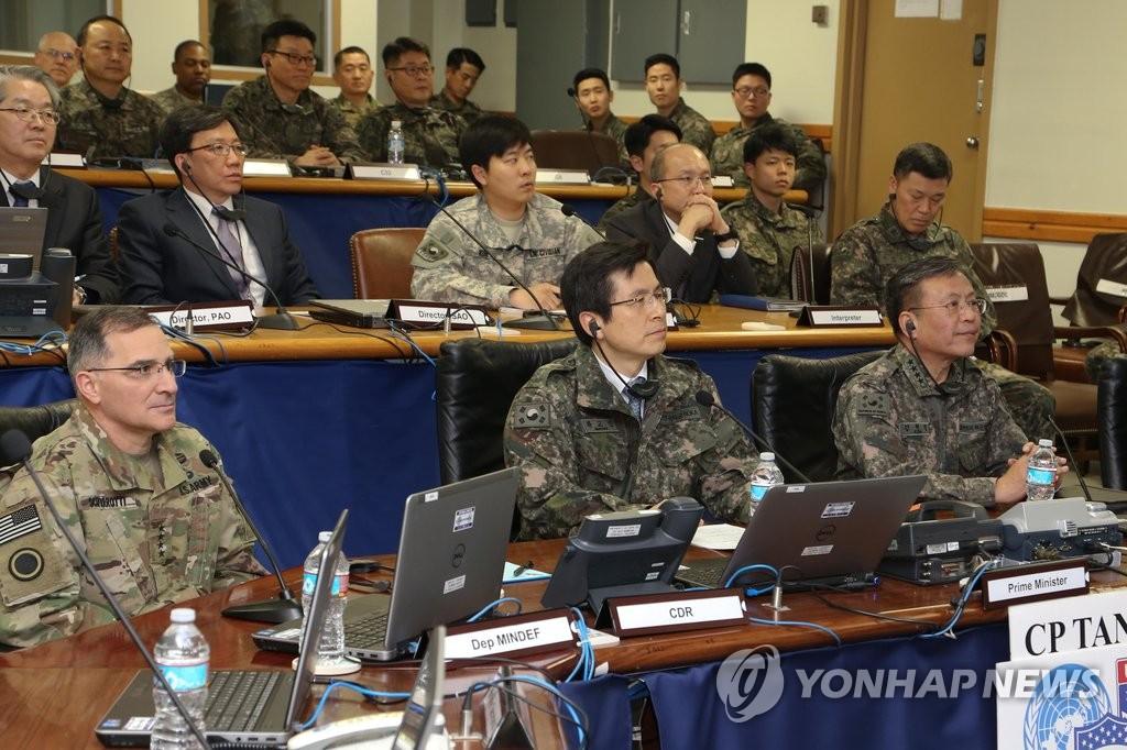 韩总理访问韩美联合司令部指挥所