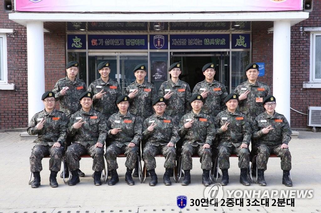 李昇基到陆军特战司令部服役