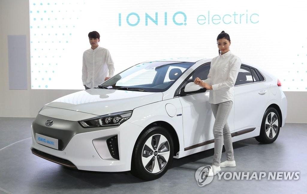 现代汽车公开环保汽车IONIQ电动版