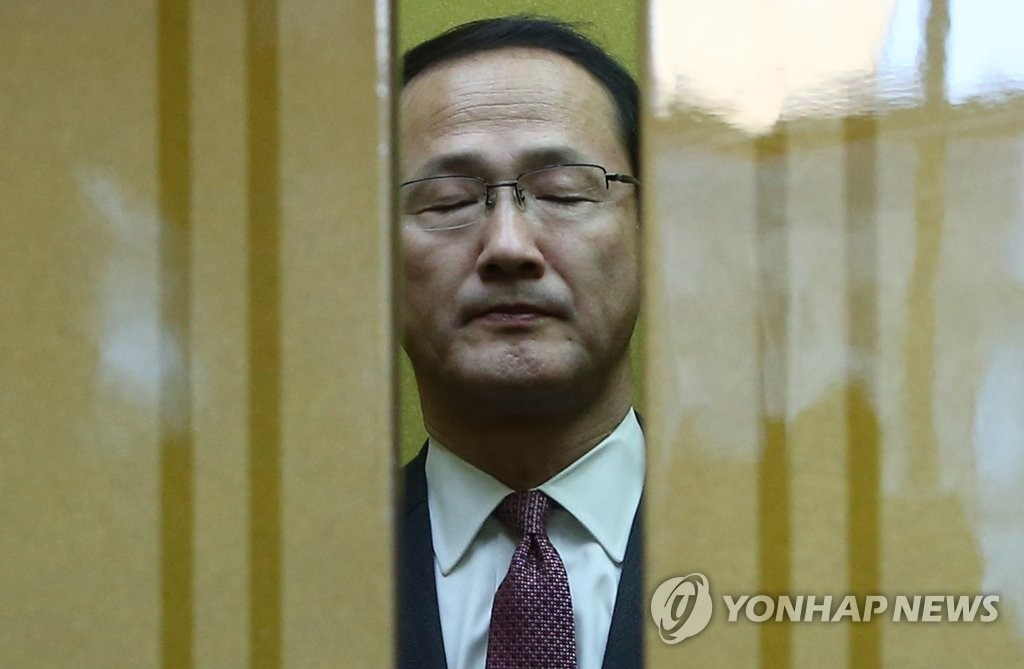 韩政府召见日本公使抗议历史教材审定结果