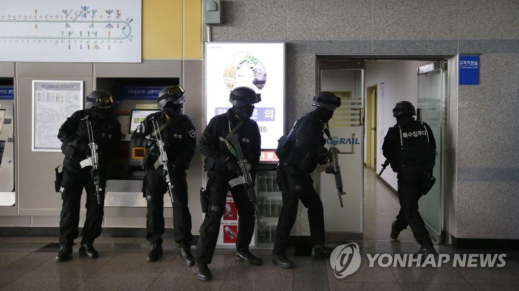 韩国陆军反恐演习