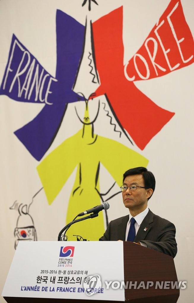 韩法130周年纪念活动开幕