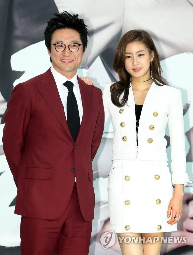 演员朴信阳和姜素拉