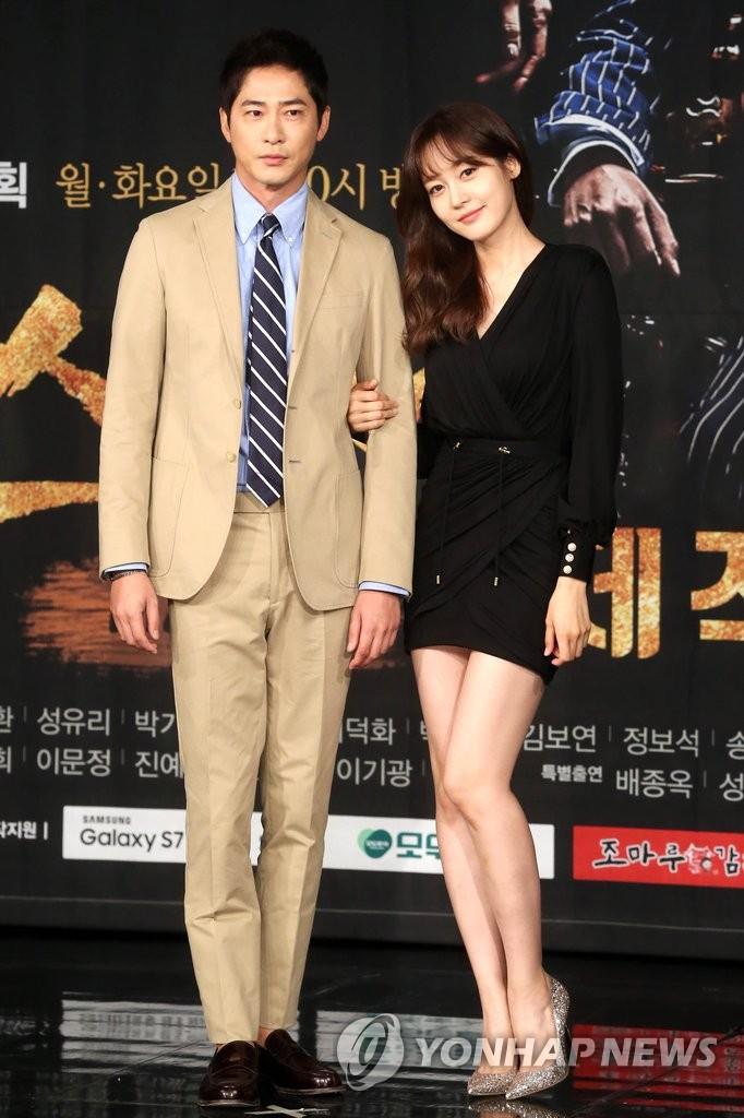 2016年8月1日韩剧收视率 - 4