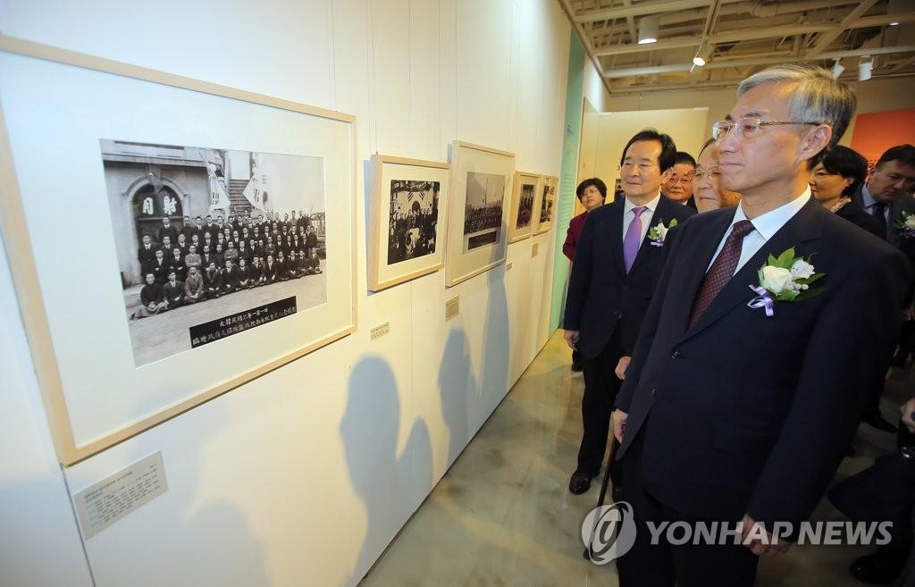 大韩民国临时政府成立纪念活动将首次在长沙举行