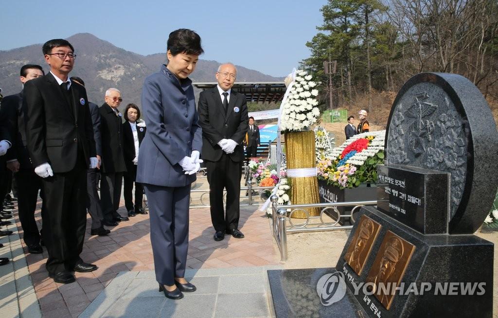 朴槿惠参拜延坪岛事件牺牲者墓地