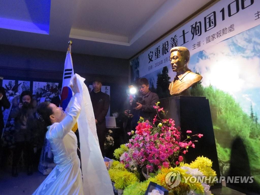 安重根殉国106周年纪念活动在大连举行