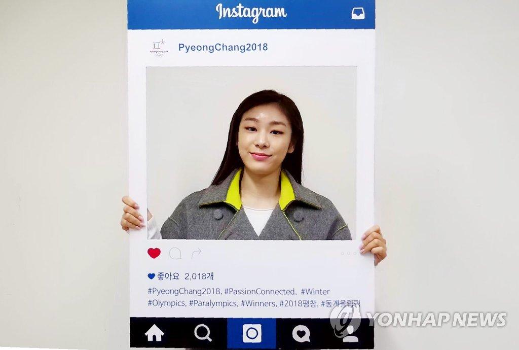 平昌冬奥会开设Instagram