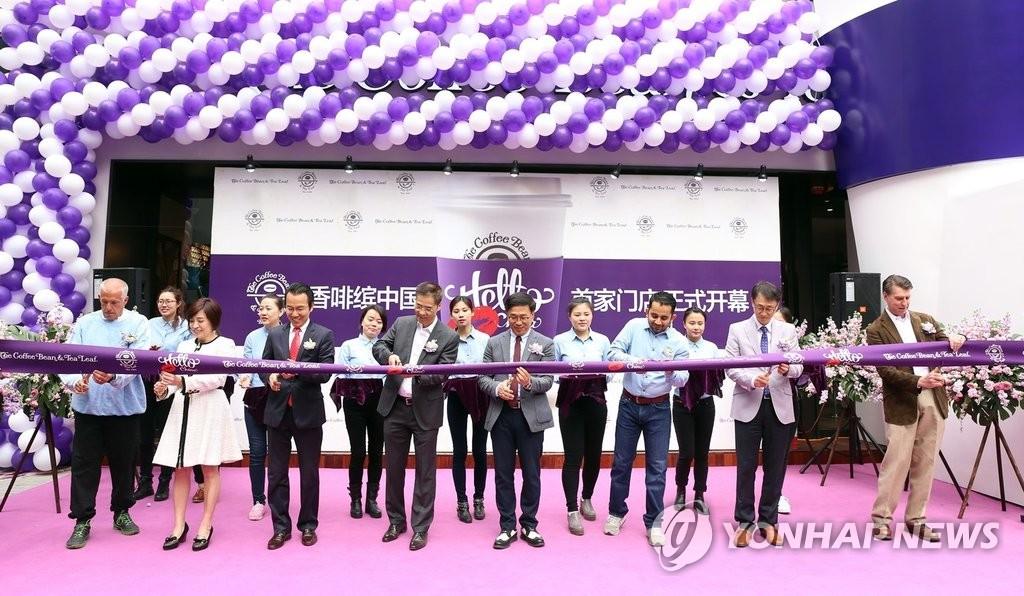 衣恋香啡缤中国首家门店开业