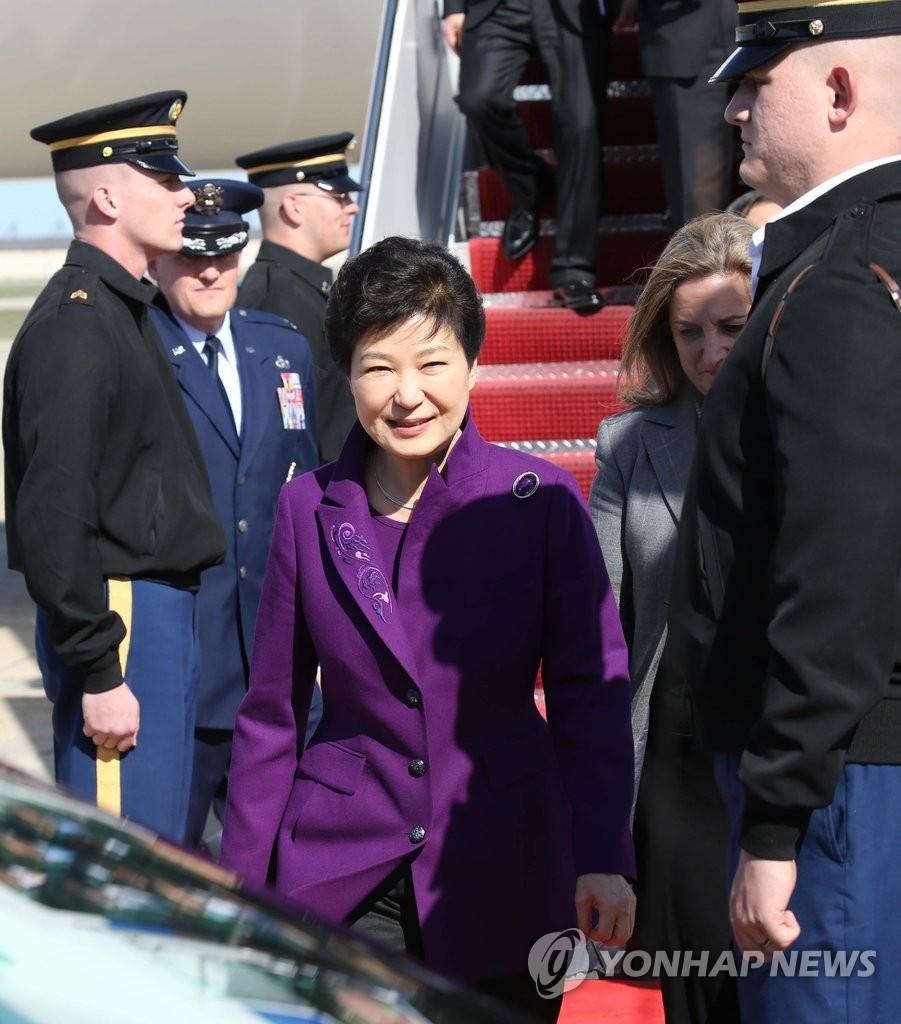 朴槿惠抵达华盛顿