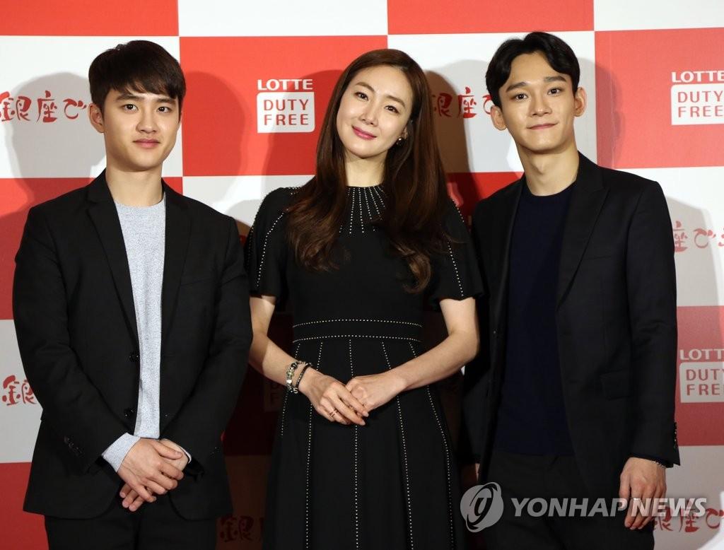 崔智友、EXO成员Chen和D.O.