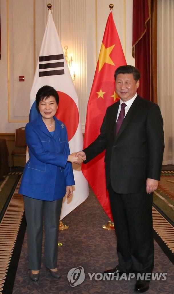 韩中领导人会晤