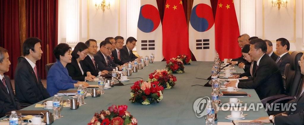韩中首脑会谈