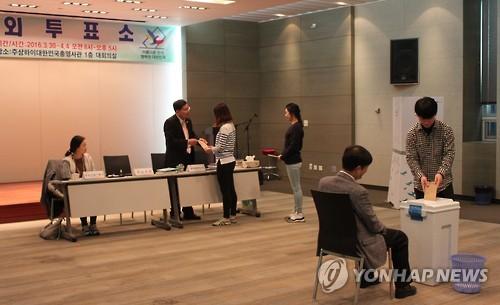 韩国国会议员选举旅外选民投票率或因疫情创新低