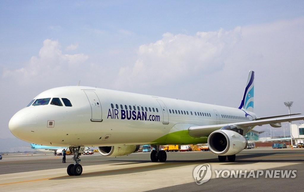 韩釜山航空赴华航线明日开通