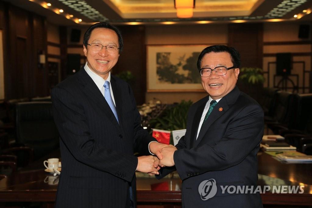 韩中农业部长会晤