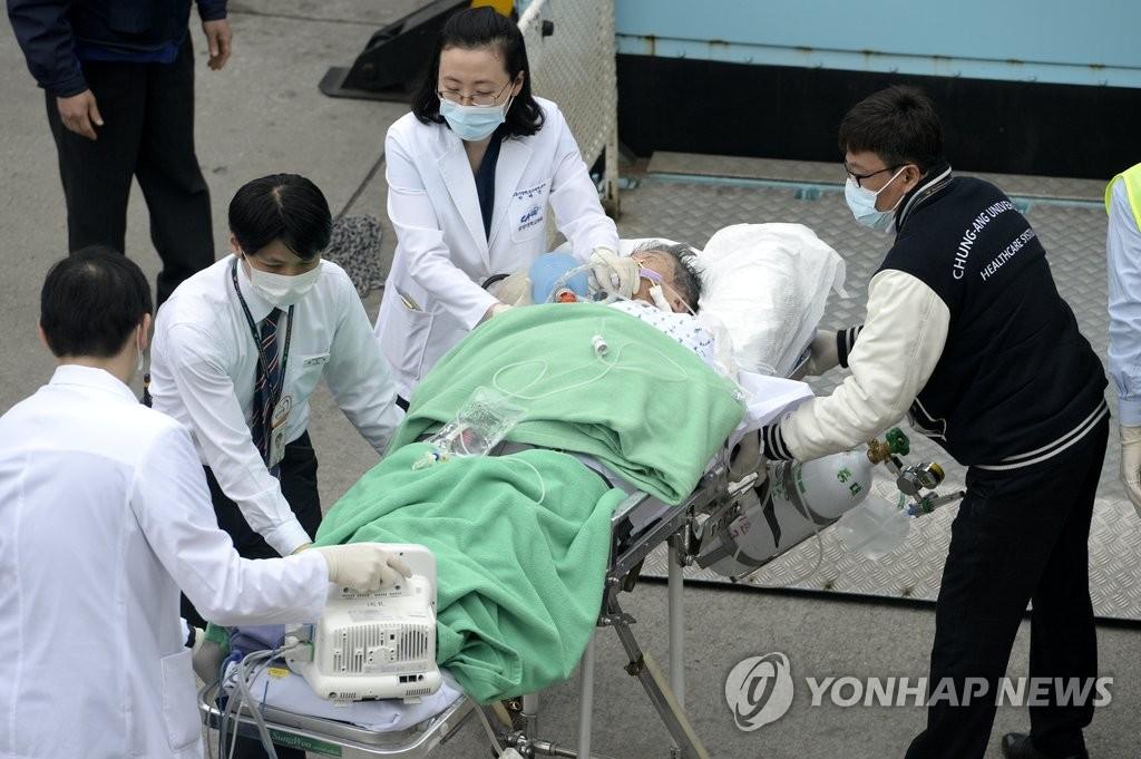 在华韩籍慰安妇受害人抵韩