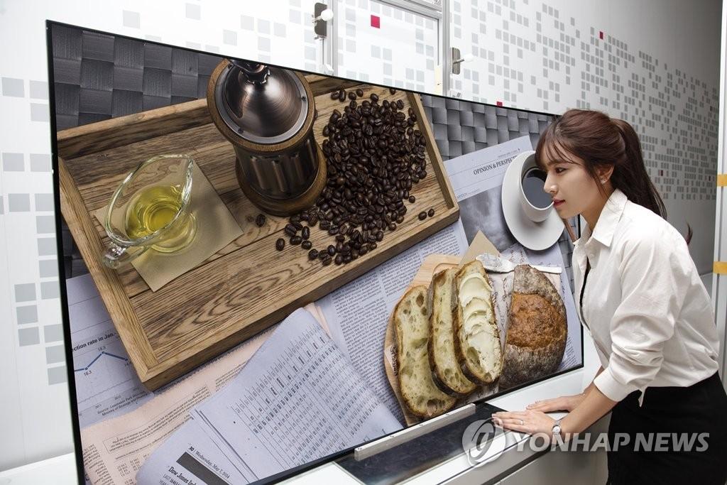 LG OLED面板在深圳电子展获技术创新金奖