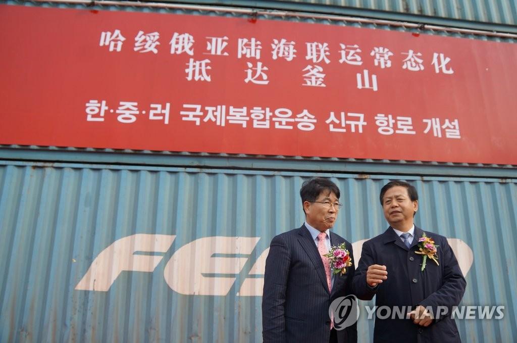 韩中俄陆海联运通航仪式在釜山举行